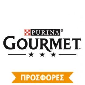 Purina Gourmet ΠΡΟΣΦΟΡΕΣ