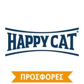Happy Cat ΠΡΟΣΦΟΡΕΣ