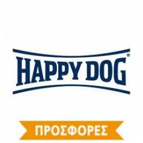 Happy Dog ΠΡΟΣΦΟΡΕΣ