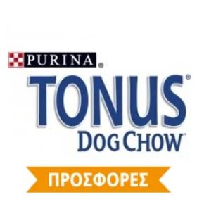 Tonus ΠΡΟΣΦΟΡΕΣ