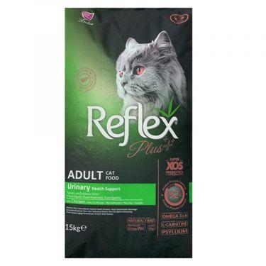 Reflex Plus Cat Adult Urinary Chicken