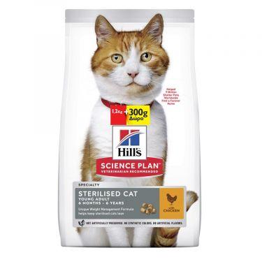 Hill's Science Plan Young Adult Sterilised Cat Κοτόπουλο