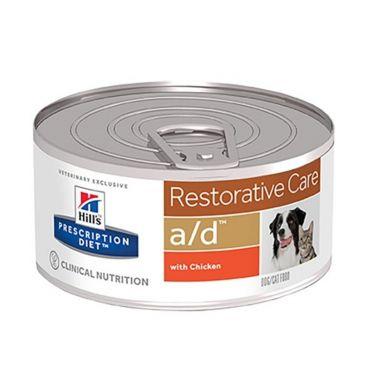 Hill's Prescription Diet a/d Restorative Care για Σκύλους & Γάτες με Κοτόπουλο