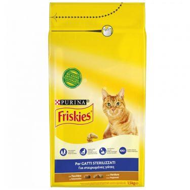 Friskies με Γαλοπούλα και Λαχανικά για Στειρωμένες Γάτες