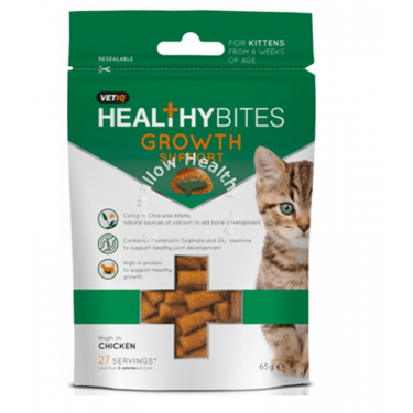 Vetiq Healthy Bites Growth Support