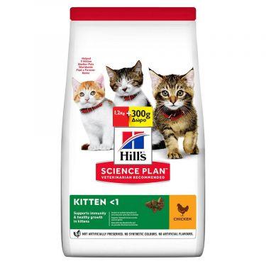Hill's Science Plan Kitten Κοτόπουλο