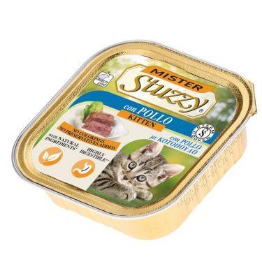 Stuzzy για Γατάκια 100gr