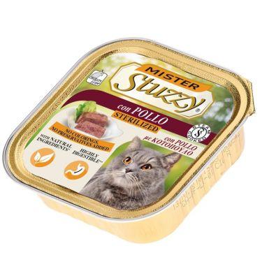 Stuzzy για Στειρωμένες Γάτες 100gr