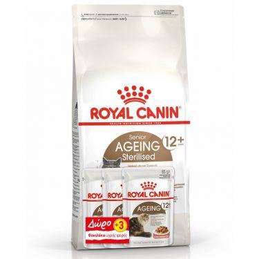 Royal Canin Ageing 12+ Sterilised