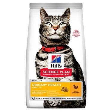 Hill's Science Plan Adult Urinary Health Sterilised Cat Κοτόπουλο